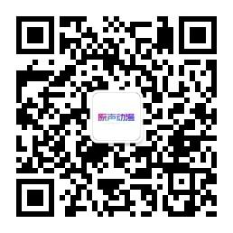 杭州原声动漫微信公众号