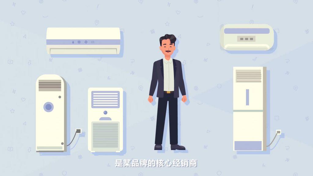 网筑集团:科技驱动型供应链综合服务平台插图1