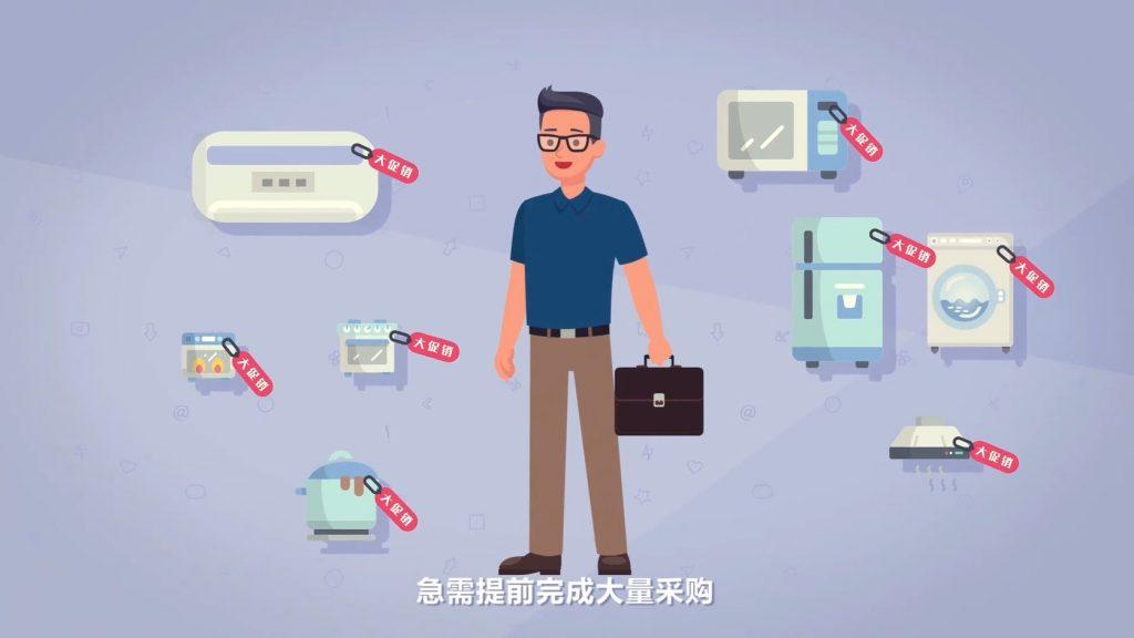 网筑集团:科技驱动型供应链综合服务平台插图2