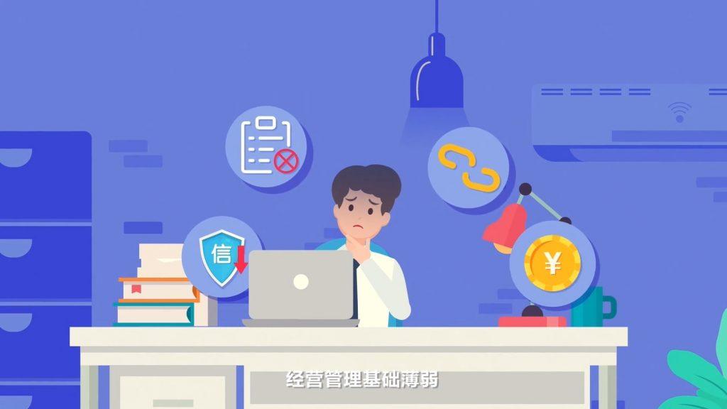网筑·仟金顶 赋能产业升级,助推小微企业发展插图