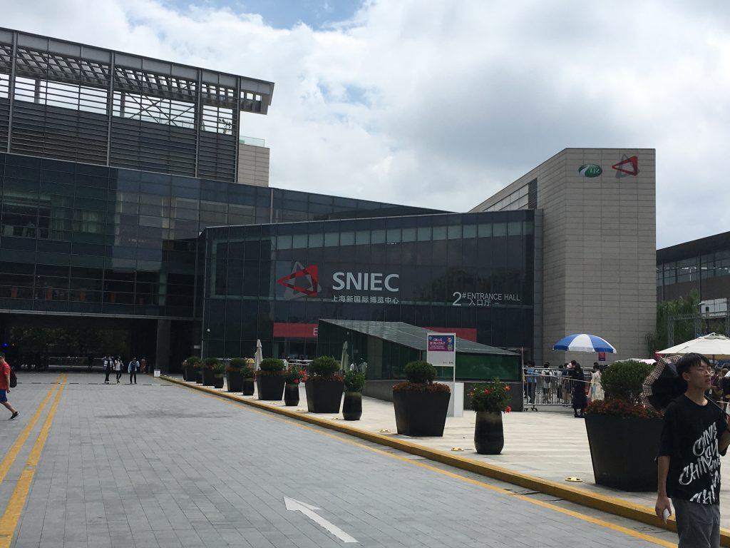 客户邀请参加上海新国际博览中心缩略图