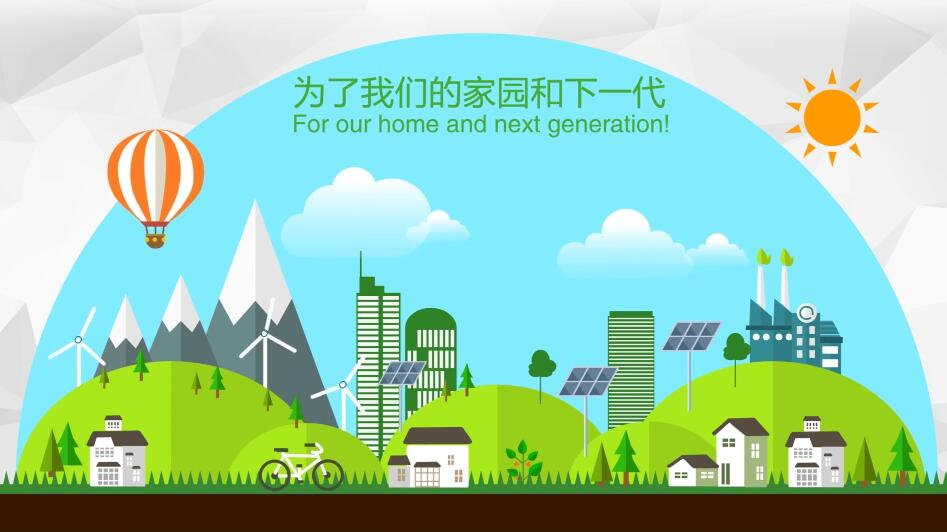 环境保护宣传动画:降解塑料插图2