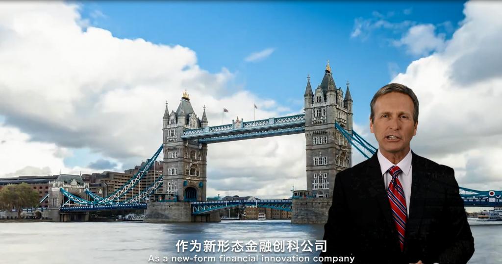 英帝国际区块链系统:智能交易 无缝对接插图2