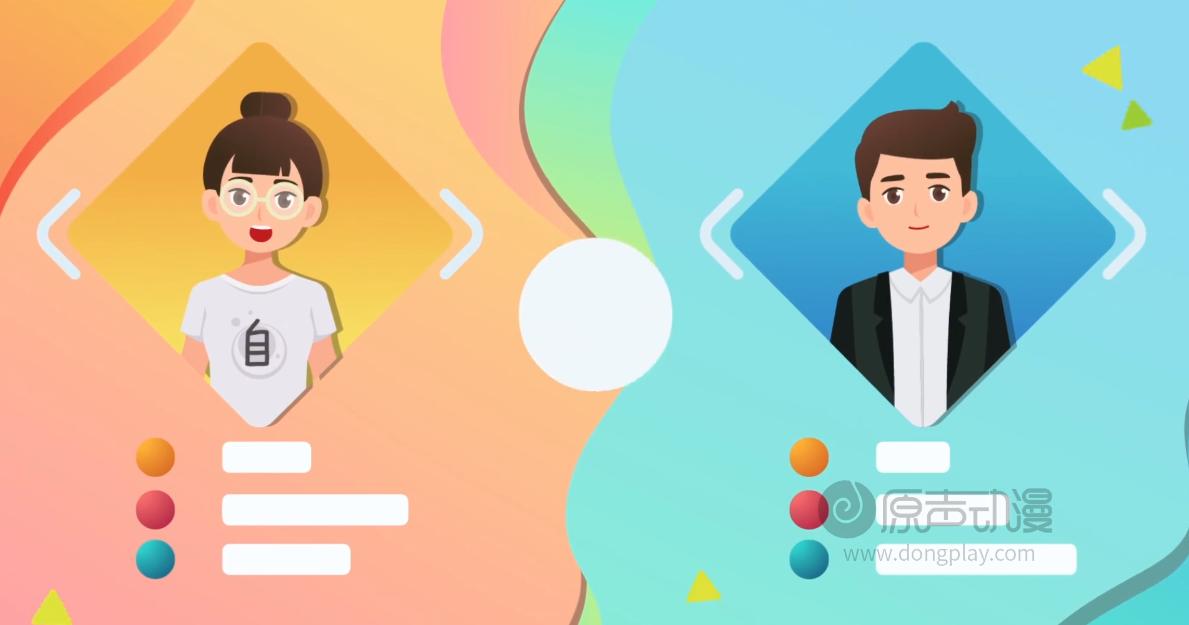 二维动画制作是从哪些内容来收费的?插图1