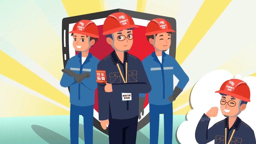 政府/报告动画:电力安全科普插图3