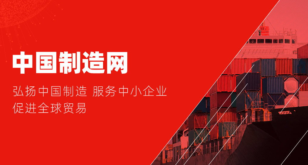 原声动漫签约南京焦点科技缩略图