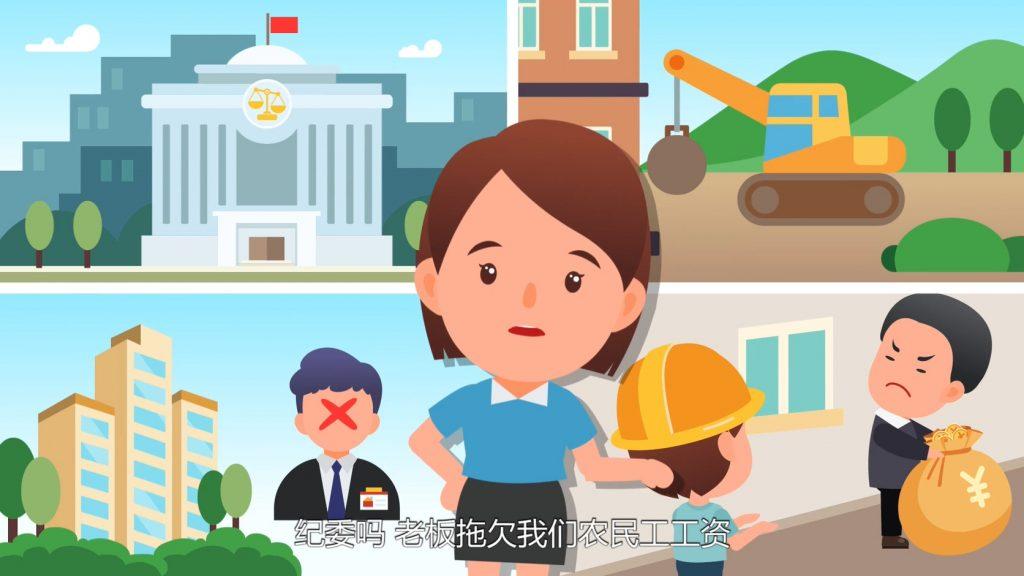 政府动画:保障群众监督权力,维护干部合法权益插图